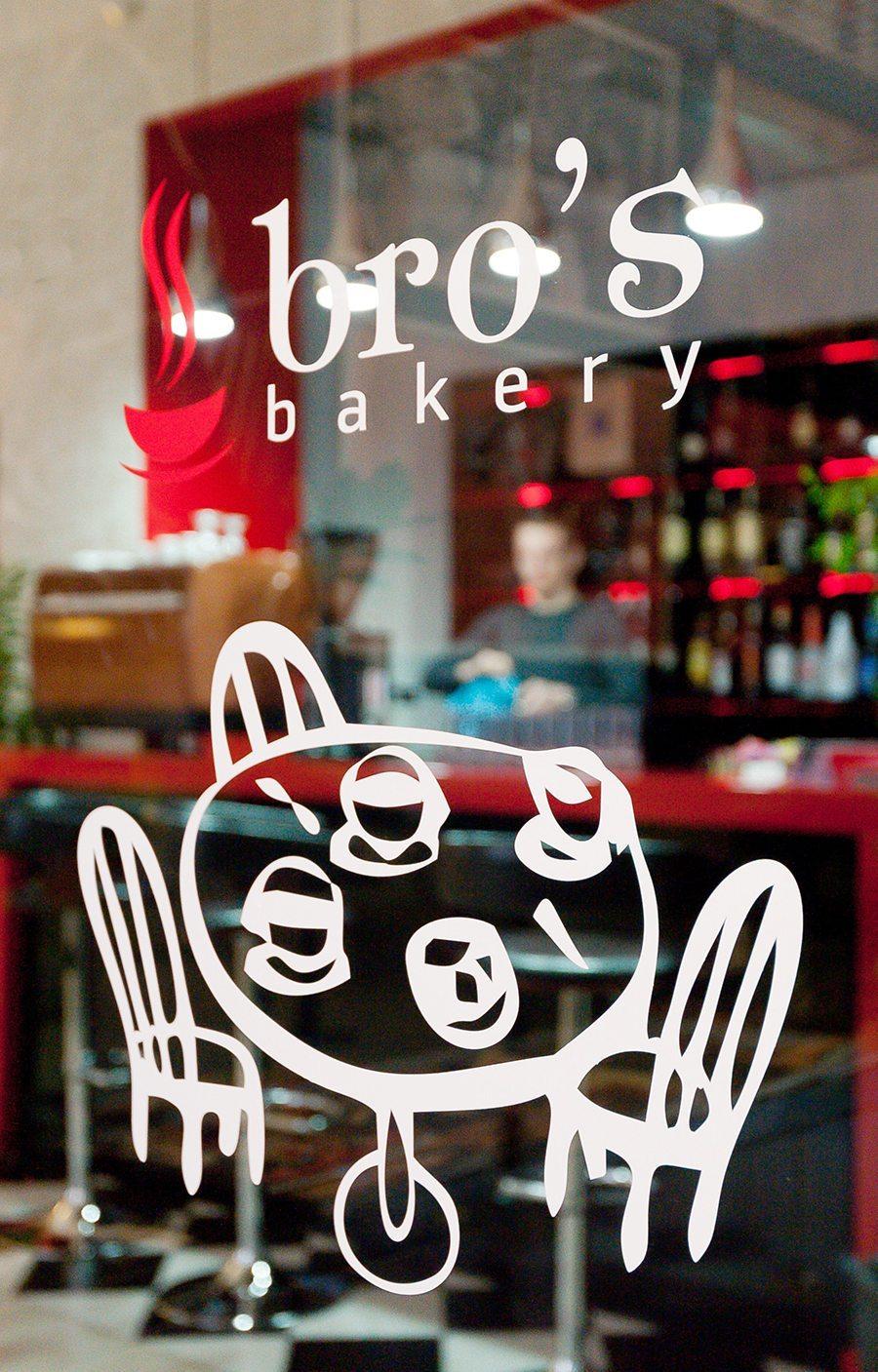 2 Bro's bakery